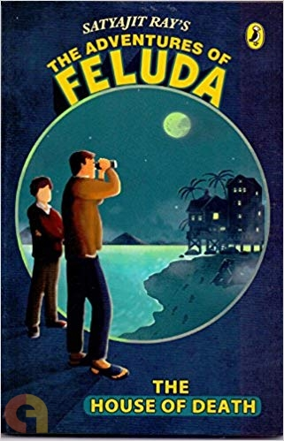 The Adventures of Feluda: The House of Death