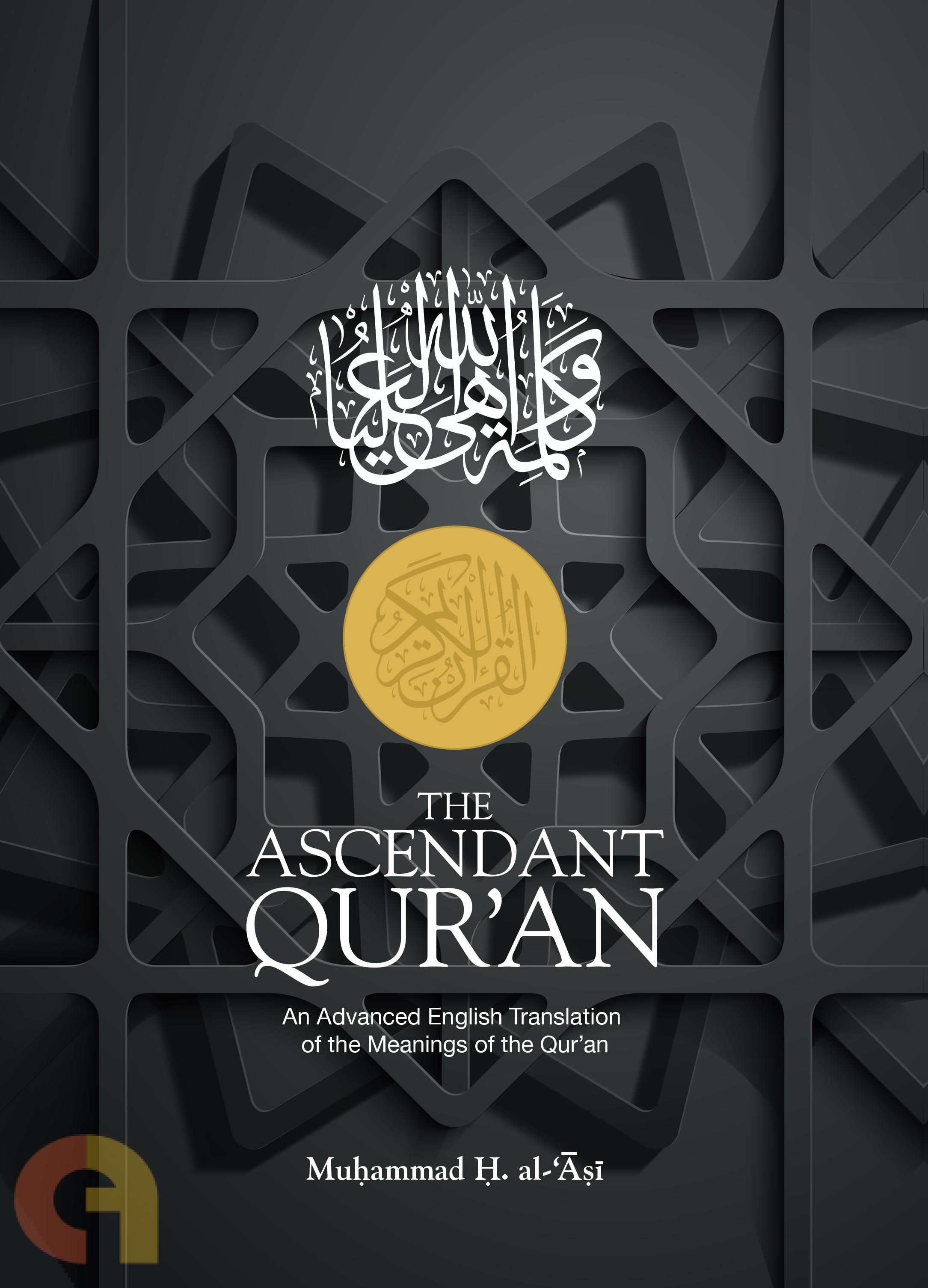 The Ascendant Quran