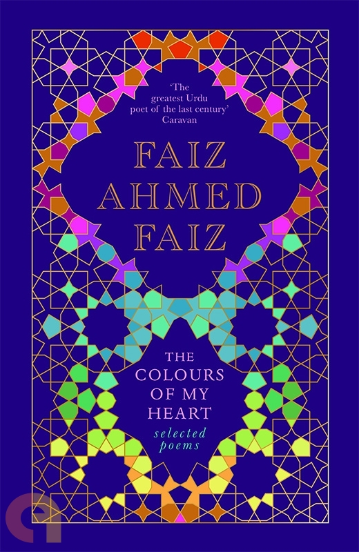The Colours of My Heart: Selected Poems