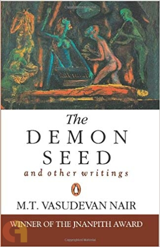 The demon seed and other writings