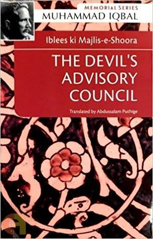The Devil's Advisory Council