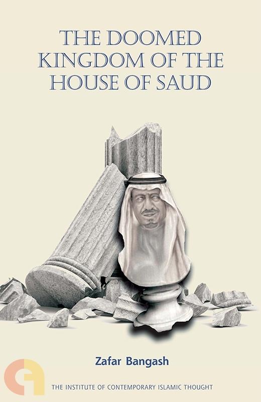 The Doomed Kingdom of The House of Saud
