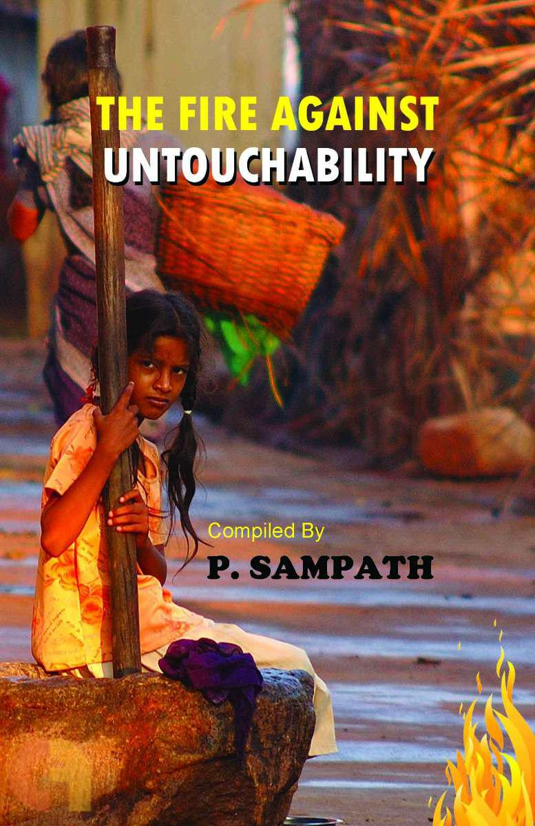 The Fire Against Untouchability