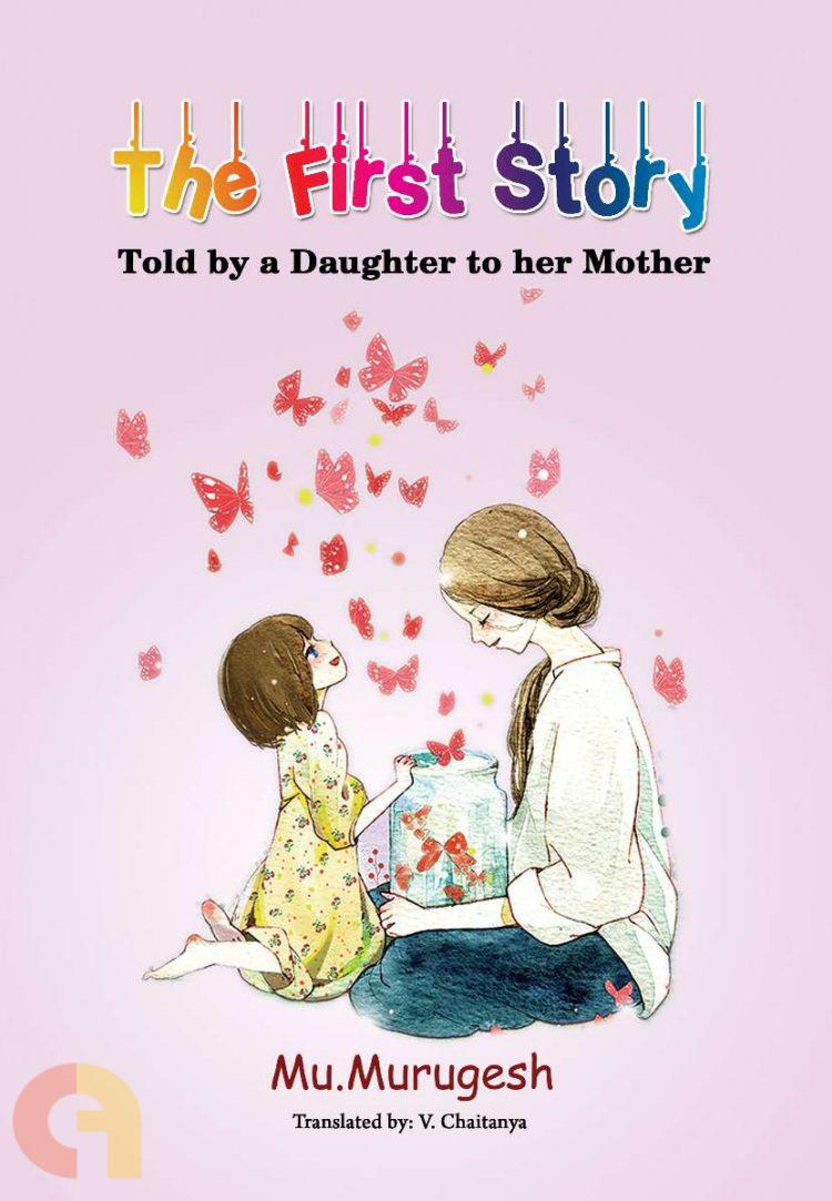 The First Story Told by a Daughter to her Mother