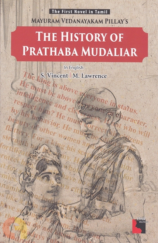 The History of Prathaba Mudaliar