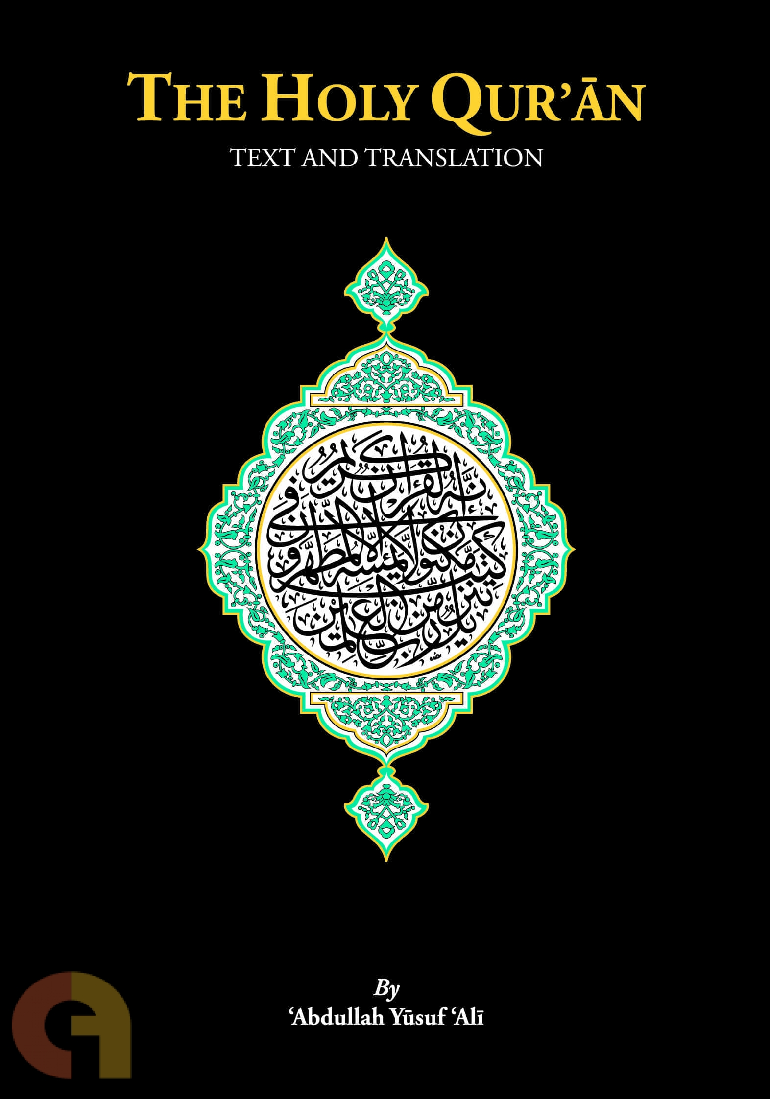 The Holy Qur'an: Text And Translation