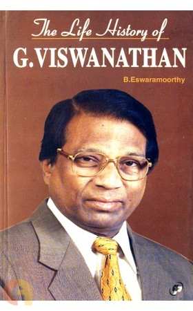 The Life History Of G. Viswanathan