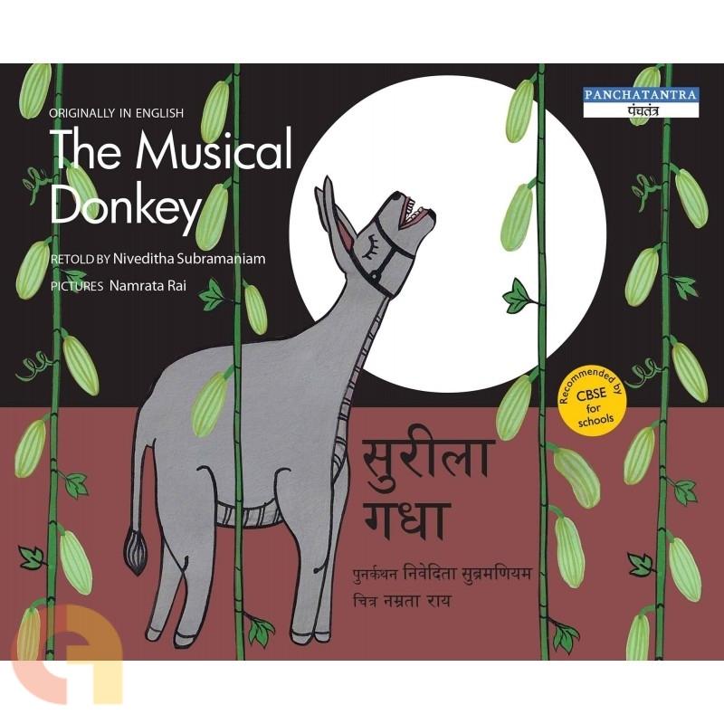 The Musical Donkey/Sureela Gadha