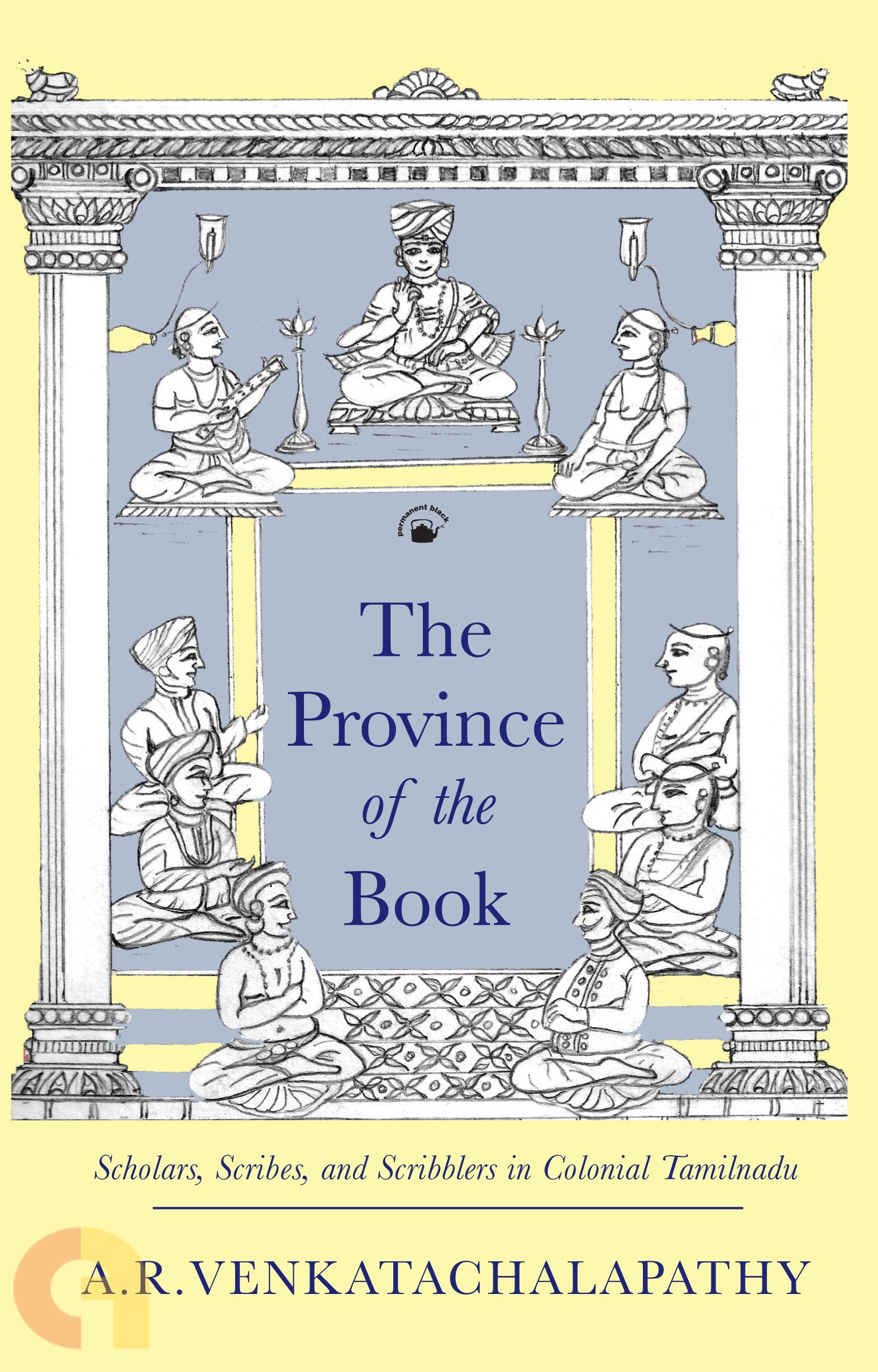 The Province of The Book