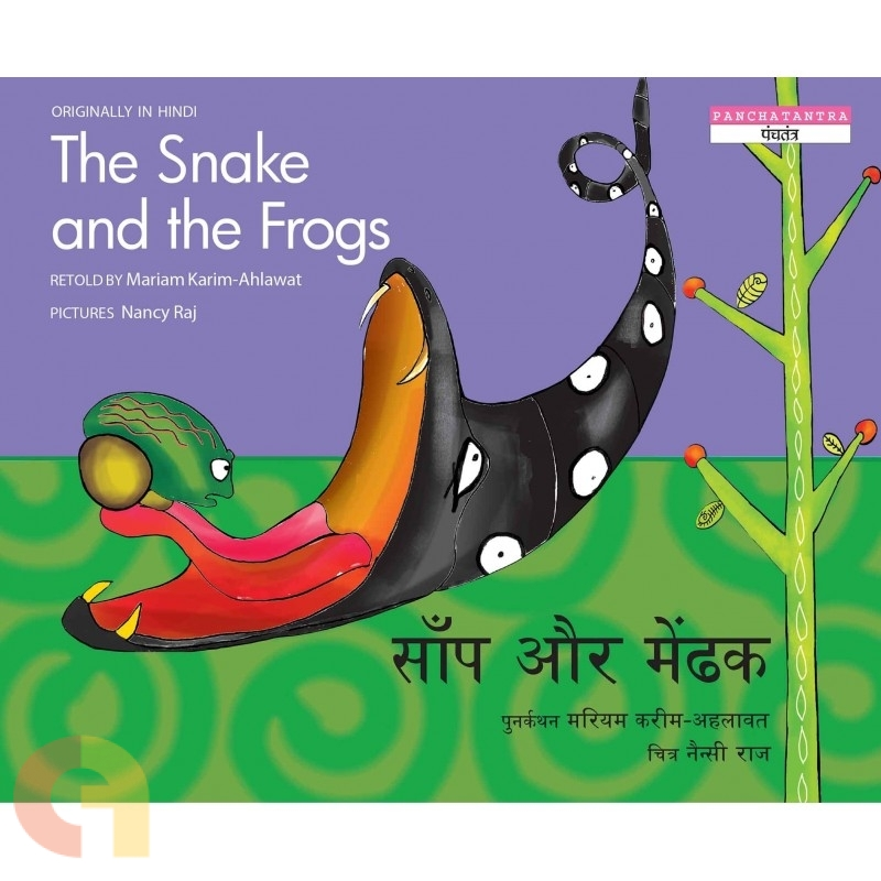 The Snake And The Frogs/Saanp Aur Mendhak