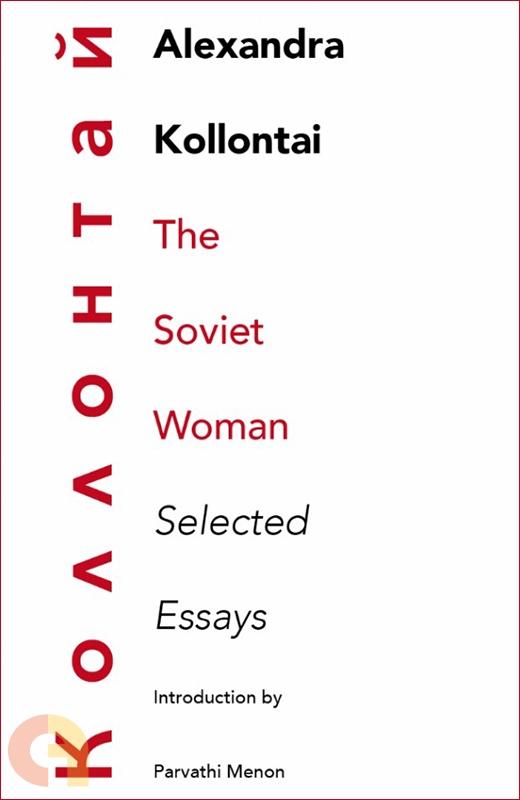 The Soviet Women Essays