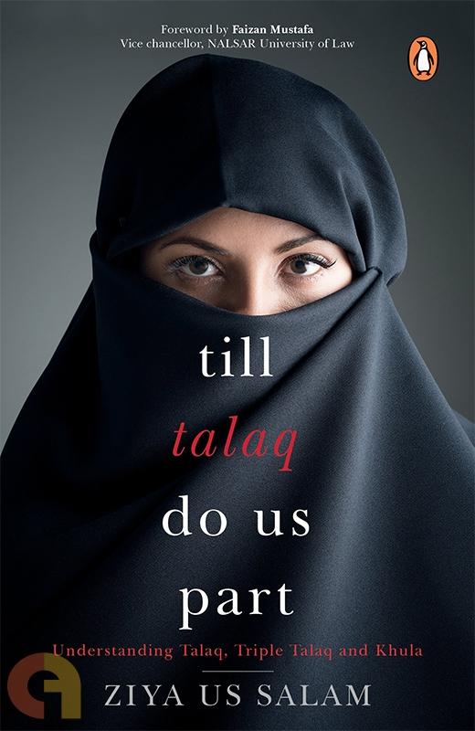Till Talaq Do Us Part