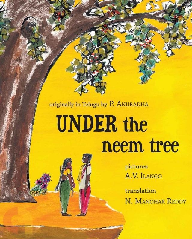 Under The Neem Tree