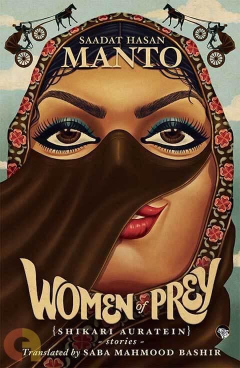 Women Of Prey (Shikari Auratein): Stories