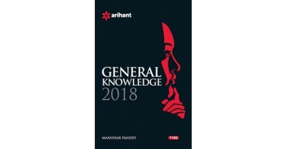 General Knowledge 2018