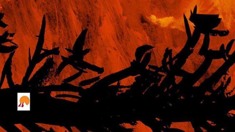பச்சை நரம்பு: முனைகொள்ளும் சிக்கல்கள்