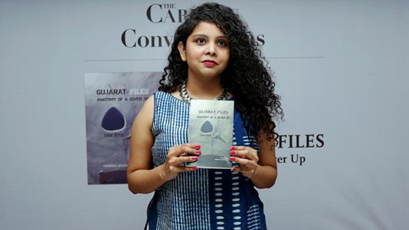 ராணா அய்யூபின் 'குஜராத் கோப்புகள்'