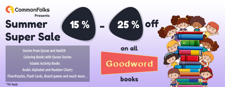 15-25% off on Goodword books