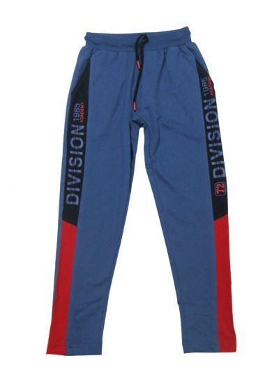 NED2861093 - Boy Track Pant