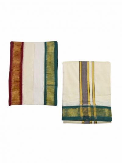 Vivaha Traditional Pure Silk Fancy Border Dhoti and Angavastram-NFD5120121