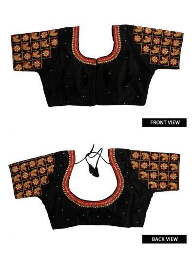 Fancy Readymade Blouse - NKD3966333