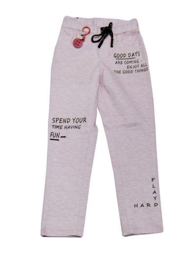 Boys Cotton Pant - NFE6197702