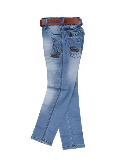 Boys Casual Denim Trousers - NDC1406499
