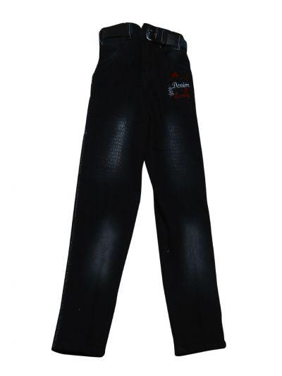 Boys Casual Denim Trouser - NJA9549073