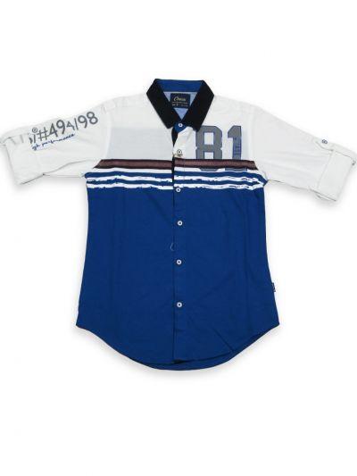 NFA3492924 - Boys Cotton Shirt
