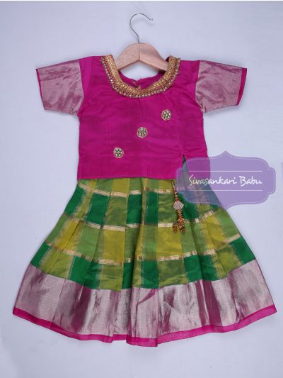 Sivasankari Babu Girls Silk Pavadai Set - Age 1 Year