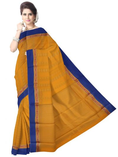 Fancy Silk Cotton Yellow Saree
