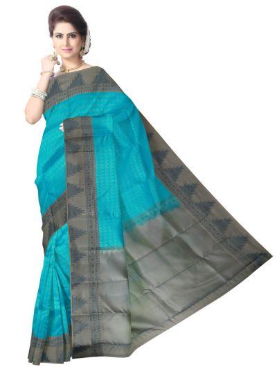 Cyan Uppada Traditional Silk Saree