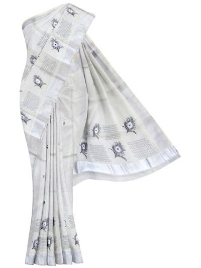 Women's Kerala Traditional Saree  - OEA4206566