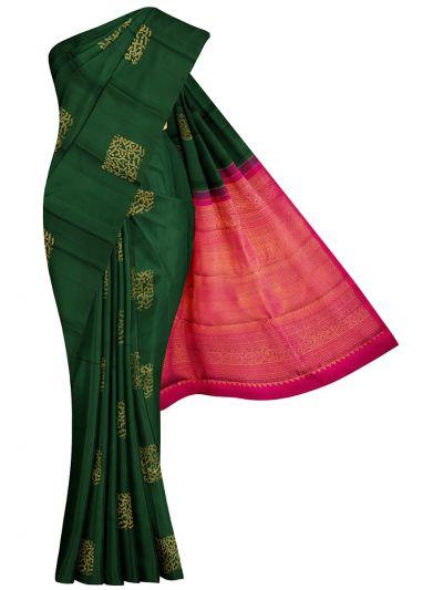 Vivaha Green Wedding Silk Saree - OFA7831654