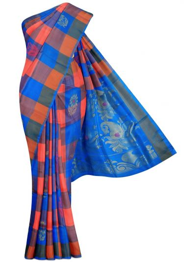 MGD1026706-Gift Art Silk Saree