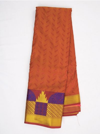 Bairavi Traditional Gift Art Silk Saree - MIB3134800