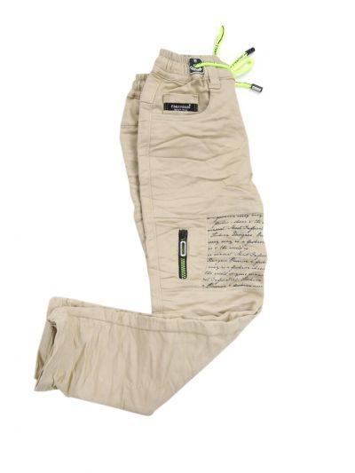 Boys Casual Trousers - OAC1747455