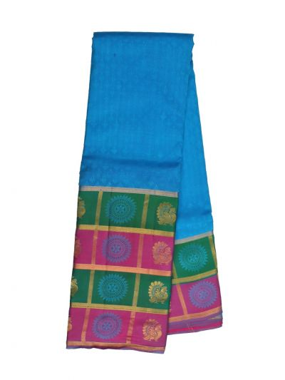 Traditional Silk Saree - NJC1122339