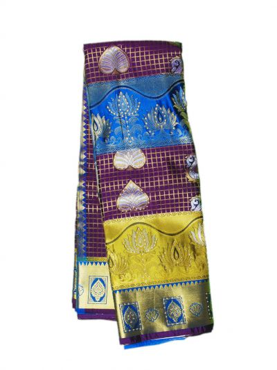 NCD0495768 - Gift Art Silk Saree with Stone Work