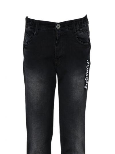 Boys Casual Cotton Trouser - NKD4150199