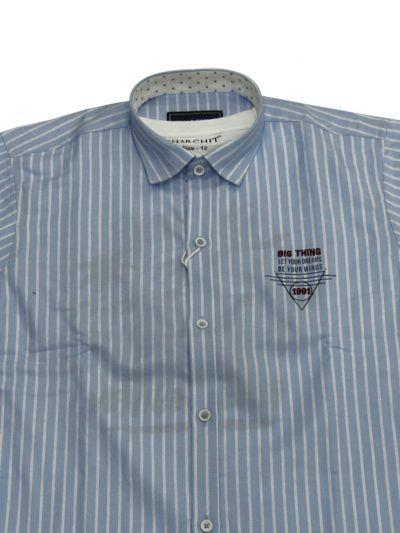 NFE5882941 - Boys  Cotton Shirt