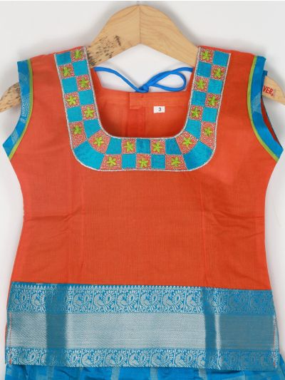 Girls Ready Made Art Silk Pavadai Set - GPP5017