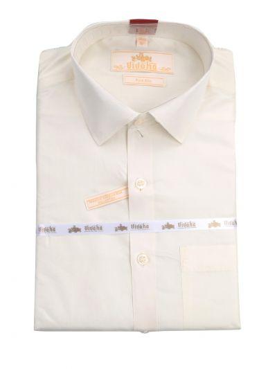 Vivaha Pure Fancy Border Silk Shirt & Dhothi Set - NFD5157140