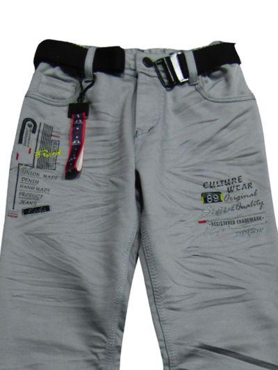 Boys Casual Denim Trouser - NJD1425452