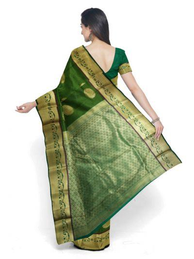 MAE4161586 - Bairavi Gift Art Silk Saree