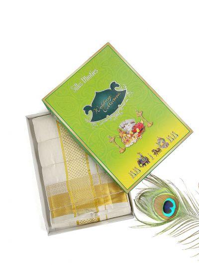 MCC9339827-Vivaha Embossed Pure Silk Dhoti