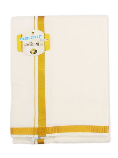 MDC2220092 - KKV Cotton Wedding Dhoti Set