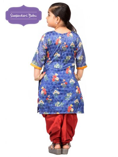 Sivasankari Babu Girls Hakoba Design Salwar Kameez - MGB9085889