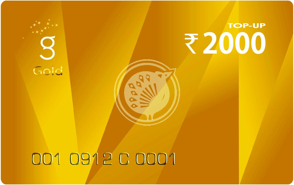 Gold Gift Card - G2000