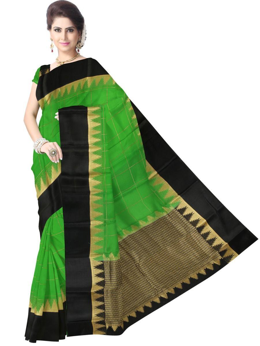 08876c05d90 Kyathi Mysore Silk Green Saree. Double tap to zoom